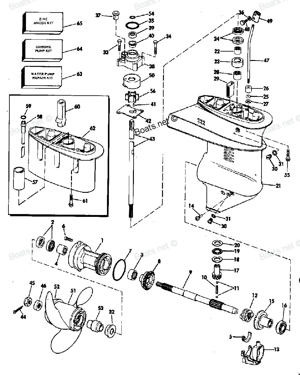 оригинальные запчасти для лодочных моторов