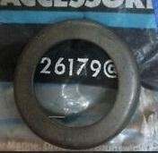 ФИКСАТОР - 26179