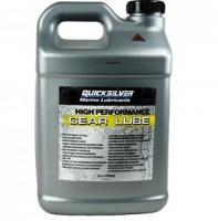 Трансмиссионное масло High Performance Gear Lube, (10 литр) - 858065QB1
