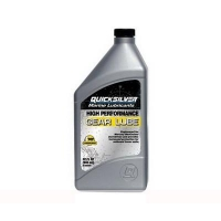 Трансмиссионное масло High Performance Gear Lube,92-858064QB1, (1 литр) - 858064QB1