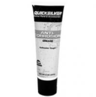 Антикоррозионная смазка Quicksilver - 802867Q 1